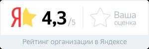 Яндекс бейджик